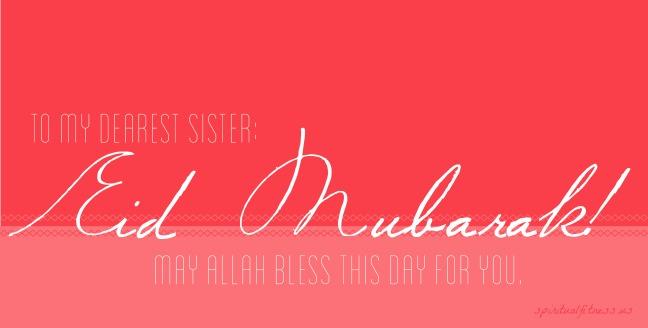 eid card 4 sister