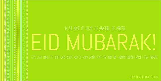 eid card 2.0 (lime)