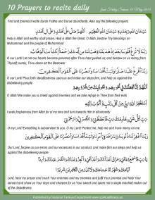 Prayers (1)